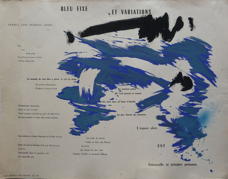 Benrath Frédéric  Tampera sur papier 1955 48 x 57 cm collection