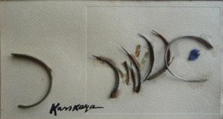Karskaya Collage de fer, morceaux de voiture, 1956, 10 x 19 cm